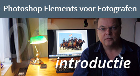 Introductie Photoshop Elements cursus